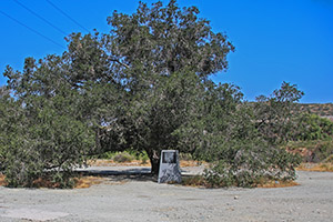 Blue Cut Monument